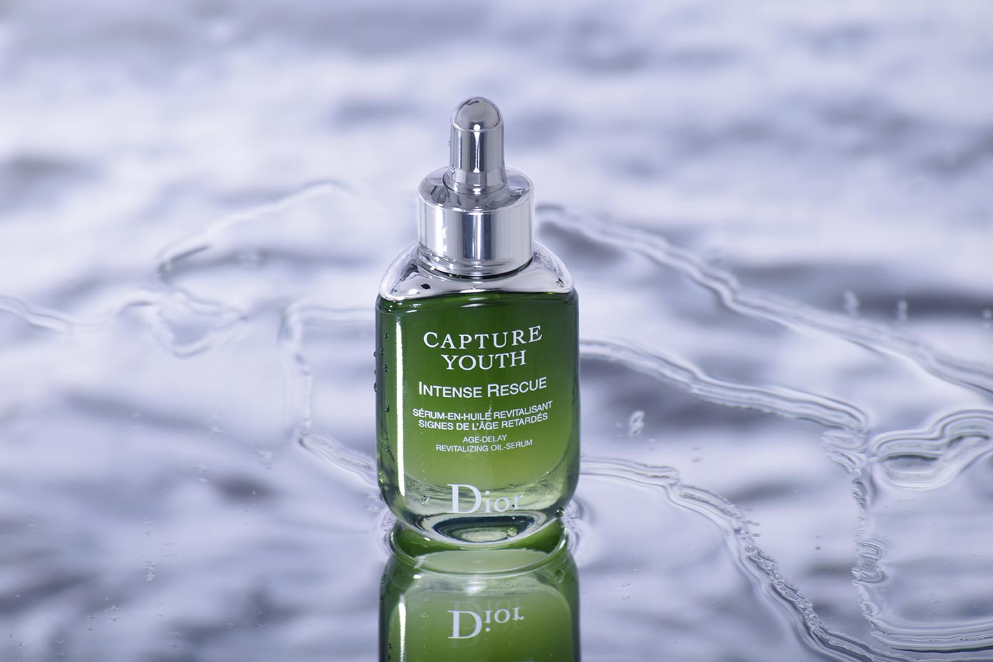 Cosmetica masculina Dior Capture Youth